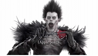 This is the ryuk officer of the new movie, dancing pap: (Apple pen This is the ryuk officer of the new movie, dancing pap