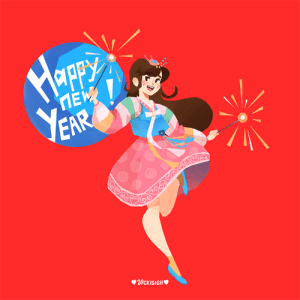 Happy Chinese New Year! | Overwatch | Know Your Meme: APPY  YEN Happy Chinese New Year! | Overwatch | Know Your Meme