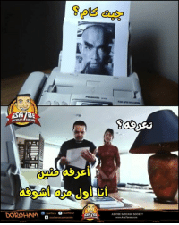 Comic Made by : Mohamed Dorgham: arcasm society  DORGHAM  ASA7BE SARCASM SOCIETY  www.AsaTbess.com Comic Made by : Mohamed Dorgham