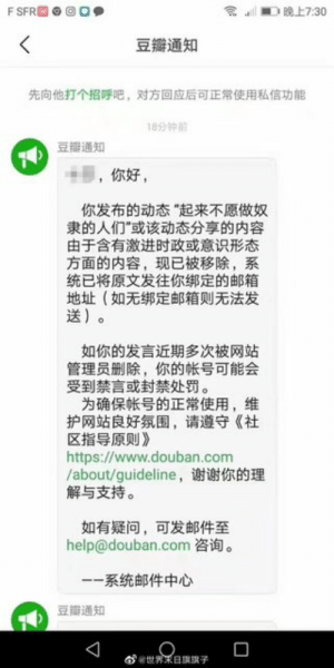 """""""Arise, men who refuse to be slaves"""", a line from the national anthem of China has been removed in, well, China for """"extreme political ideology"""": """"Arise, men who refuse to be slaves"""", a line from the national anthem of China has been removed in, well, China for """"extreme political ideology"""""""