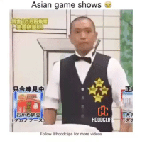 Asian, Funny, and Asians: Asian game shows  HOODCLIP  Follow Choodclips for more videos  El Wtf clip of the day 😂 (Follow us @hoodclips ) By:Uknown hoodcomedy comedy hoodclips