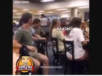 Ahmed Mohamed, Memes, and 🤖: asololl  ASA/BE asamuelGnabbs1 مراحل التعليم فى مصر  Video Made by : Ahmed Mohamed
