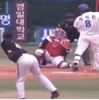 Mlb, Nasty, and Pitch: At E!  8  경일대학교  명 This pitch is just straight FILTH.  💯🔥   #NASTY