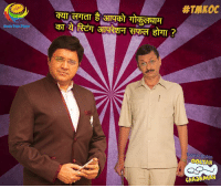 Memes, Sting, and 🤖: ATMIKOC  OOLTAH  CHASHMAH #Gokuldhammites sting operation is successful, they have proper evidence against  school management, But there's more to it, To know that watch Monday's episode of #TMKOC