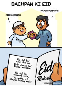 Memes, 🤖, and Eid: BACHPAN KI EID  KHAIR MUBARAK  EID MUBARAK  Atok atok ke  Moîn chalta ha  Matok Motok ke  Eid  . ha.  zomanay main  Ghusal khanay main!  MOINAZIM GRAPHICS Those were the days