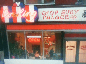 An Amazing subtle joke in A Christmas Story (1983): the name of the Chinese Restaurant is Bo Ling's, and they just used an old Bowling sign with the W burnt out.: Baling  CHOP SVEY A  PALACECO  OPEN  CAR  PALA  BO LING  SONS An Amazing subtle joke in A Christmas Story (1983): the name of the Chinese Restaurant is Bo Ling's, and they just used an old Bowling sign with the W burnt out.