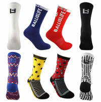 Memes, 🤖, and Shop: BALLIS  BALL Get up to 50% off with our new Sock Bundle Packs! #BALLISLIFE  Shop now: https://t.co/sDzmNxVF6S https://t.co/OTLImHUycC