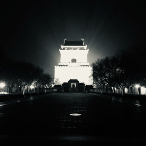 Bell Tower by Night- Beijing: Bell Tower by Night- Beijing