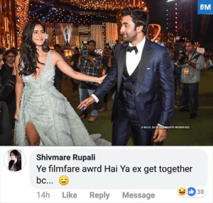 Memes, 🤖, and Reply: BM  f.  O BCCL 2019  RESERVED  Shivmare Rupali  Ye filmfare awrd Hai Ya ex get together  14h Like Reply Message 🤣🔥