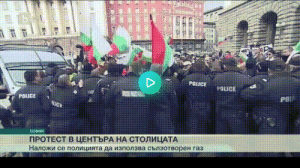 Bulgarian police use pepper spray on protestors in front of the parliament. They forget to take the wind into account. LOL: Bulgarian police use pepper spray on protestors in front of the parliament. They forget to take the wind into account. LOL