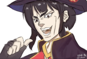 BUT IT WAS ME MEGUMIN: BUT IT WAS ME MEGUMIN