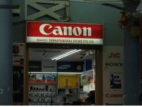 man card: Canom  MANLY DEPARTMENTAL STORE PTE LTD  JVC  SONY  SONY  Panasonic SAMSUN  R EM  ree  Cano