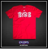 Celebrate ChineseNewYear with the Toronto Raptors in special @adidas CNY gear now at Champs 🇨🇦!: CHAMPS  SPORTS  WE KNOW GAME. Celebrate ChineseNewYear with the Toronto Raptors in special @adidas CNY gear now at Champs 🇨🇦!