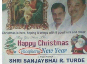 Israel greeting Palestinians in Gaza, 2009: Christmas is here, hoping it brings with it good luck and cheer  Hay Your Howe F  Happy Christmas  Phosphorus New Year  WELLWISHER  SHRI SANJAYBHAI R. TURDE Israel greeting Palestinians in Gaza, 2009