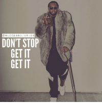 Success is the only option. Don't stop, never stop. - Photo: @diddy: CO SUCCE SSD I ARIES  DON'T STOP  GET IT  GET IT Success is the only option. Don't stop, never stop. - Photo: @diddy