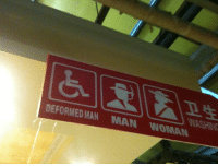 where's the deformed woman toilet tho: DEFORMED MAN MAN VNORMAN where's the deformed woman toilet tho
