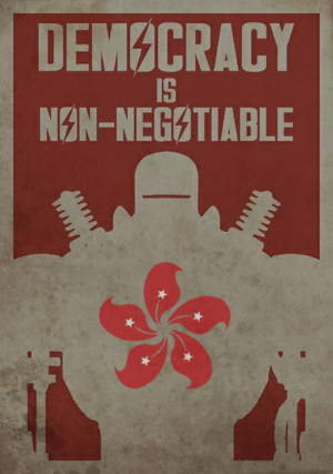 Communism, Liberty, and Fight: DEMECRACY  IS  NON-NEGSTIABLE Liberty Prime main directive is to fight communism.