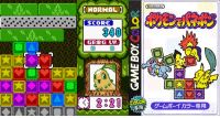 On this day in 2000, sixteen years ago, Pokémon Puzzle Challenge, known in Japan as Pokémon de PanePon was first released on the GameBoy Color in Japan. This game was a Pokémon take on the Panel de Pon style of puzzles and followed the narrative of Gold & Silver as you battled various gym leaders in puzzle matches. Did you get this game? What memories do you have of it? Have you played it on the 3DS Virtual Console? http://www.serebii.net/puzzlechallenge/: DIHORHAL  SCORE  300  GRBG LAU  3 2821  Nintendo On this day in 2000, sixteen years ago, Pokémon Puzzle Challenge, known in Japan as Pokémon de PanePon was first released on the GameBoy Color in Japan. This game was a Pokémon take on the Panel de Pon style of puzzles and followed the narrative of Gold & Silver as you battled various gym leaders in puzzle matches. Did you get this game? What memories do you have of it? Have you played it on the 3DS Virtual Console? http://www.serebii.net/puzzlechallenge/