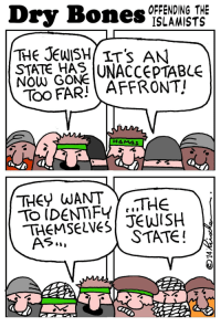 """Bones, News, and Tumblr: Dry Bones (FEEANSTS  OFFENDING THE  THE JEWISH IT'S AN  STATE HAS, UNACCEPTABLE  NOW GONE  HAAS  THEY WANT  THE  THEMSELVeS/ JEWISH  STATE! <p><a href=""""http://blog.eretzyisrael.org/post/103754149410/israel-is-the-jewish-state-thats-news-to"""" class=""""tumblr_blog"""">eretzyisrael</a>:</p>  <blockquote><p><strong>Israel is the Jewish State.That's news to somebody?</strong></p></blockquote>"""