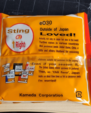 """Bought some Kaki no Tane and wanted to know what's written on the backside. Google translate never fails to amaze me.: e030  Outside of Japan  L ove d!  Sting  Actually, not only in Japan but also in the world  Turtles eaten in various countries  † Right  Rice persimmon seeds. United States, China, A  Gillis and others. Husband for seasoning  -Elaborate, suitable for customers in the country,  -Even if you season it,  The United States, where spiciness is preferred  CJUN  IPPEE  BCHILT  Then, as """"Chili flavor"""", Japan  Adults are about three times as hot as persimmon seeds  Wa SA81  I'm worried!  Kameda Corporation Bought some Kaki no Tane and wanted to know what's written on the backside. Google translate never fails to amaze me."""