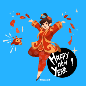 Happy Chinese New Year! | Overwatch | Know Your Meme: EAR Happy Chinese New Year! | Overwatch | Know Your Meme