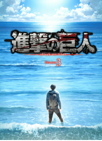Target, Tumblr, and Blog: easOn leapingtitan:New SnK S3 visual looks good
