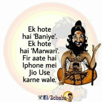 "Iphone, Memes, and Wale: Ek hote  hai 'Baniye'.  Ek hote  hai 'Marwari""  Fir aate hai  Iphone mei  Jio Use  karne wale.  BC Tag karo.. bcbaba"