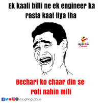Indianpeoplefacebook, Engineer, and Mil: Ek kaali billi ne ek engineer ka  rasta kaat liya tha  AUGHING  Bechari ko chaar din se  roti nahin mil  oO㊧/laughingcolours