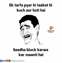 Indianpeoplefacebook, Block, and Laughing: Ek tarfa pyar ki taakat hi  kuch aur hoti hai  LAUGHING  Colours  Seedha block karwa  kar maanti hai  Maughingcolours