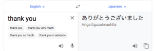 thats pretty long-: English  Japanese  ありがとうございました  thank you  Arigatögozaimashita  thank you  thank you very much  thank you so much  thank you in advance thats pretty long-