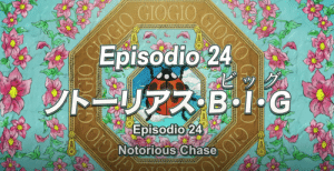 NOT NOTORIOUS T.H.I.C.C shake my head: Episodio 24  Episod 1024  Notorious Chase NOT NOTORIOUS T.H.I.C.C shake my head