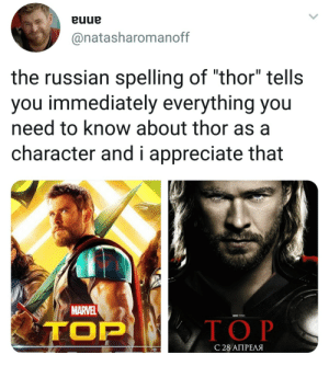 "Appreciate, Marvel, and Thor: euue  @natasharomanoff  the russian spelling of ""thor"" tells  you immediately everything you  need to know about thor as a  character and i appreciate that  MARVEL  TOP  С 28 АПРЕЛЯ"