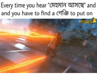 """Memes, Time, and 🤖: Every time you hear """"CARNI and  and you have to find a Cef to put on  RANTRGES gotta go fast -TehBaittaGoat"""