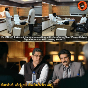 Memes, Politics, and Soon...: Ex CBI JD Lakshmi Narayana meeting with JanaSena Chief PawanKalyan  Big announcement coming soon...? His way of dealing politics 👌🏻🔥  Big Announcement Coming Soon  #PawanKalyan
