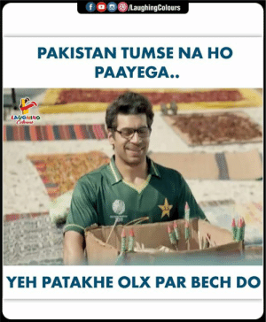Pakistan, Indianpeoplefacebook, and Par: f  /LaughingColours  PAKISTAN TUMSE NA HO  PAAYEGA..  LAUGHING  Colouns  YEH PATAKHE OLX PAR BECH DO #CWC19 #INDvPAK #MaukaMauka