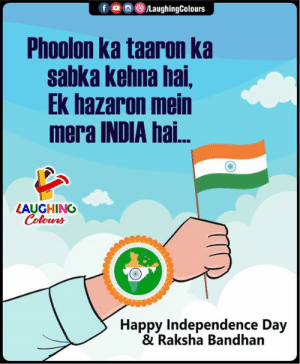 Happy Independence Day & Raksha Bandhan: f  LaughingColours  Phoolon ka taaron ka  sabka kehna hai,  Ek hazaron mein  mera INDIA hai..  LAUGHING  Colours  Happy Independence Day  & Raksha Bandhan Happy Independence Day & Raksha Bandhan