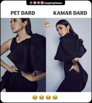 Indianpeoplefacebook, Pet, and F O E: f  o,e)/LaughingColours  PET DARD  KAMAR DARD  LA  HING  Celes