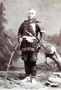 First recorded weeb in history (1884): First recorded weeb in history (1884)