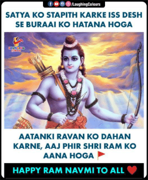 Happy, Indianpeoplefacebook, and Ram: fO/LaughingColours  SATYA KO STAPITH KARKE ISS DESH  SE BURAAI KO HATANA HOGA  AUGHIN  AATANKI RAVAN KO DAHAN  KARNE, AAJ PHIR SHRI RAM KO  AANA HOGA  HAPPY RAM NAVMI TO ALL #RamNavmi