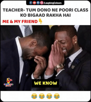#teacher #myfriend #allclass #funnymemes #jokes: fo/LaughingColours  TEACHER- TUM DONO NE POORI CLASS  KO BIGAAD RAKHA HAI  ME & MY FRIEND  WE KNOW  LAUGHING  olears #teacher #myfriend #allclass #funnymemes #jokes