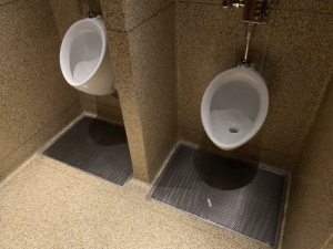 For the inaccurate urinators or the drippers.: For the inaccurate urinators or the drippers.