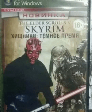 Ultimate Crossover: for Windows  РусскАЯ ВЕРСИЯ  HOBWHKA  THE ELDER SCROLLS  SKYRIM  хищники: ТЁМНОЕ ПЛЕМЯ  16 Ultimate Crossover