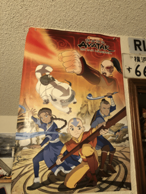 Found this old poster and decided to hang it up. Got it when I was a kid.: Found this old poster and decided to hang it up. Got it when I was a kid.