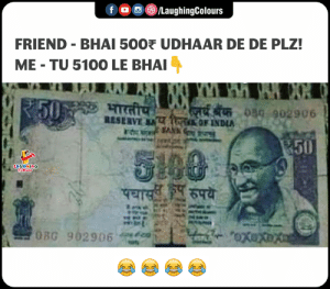 Indianpeoplefacebook, Friend, and Plz: FRIEND-BHAI 500 UDHAAR DE DE PLZ!  ME TU 5100 LE BHA  03992906  RESERVE S  50