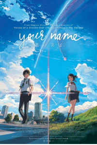 Dank, Funimation, and Japan: From Makoto Sh  ory director of  Voices of a Distant Star ana 5 Centimeters Per Second  fun imation films com/your name Can't make it to our special screening of Your Name. (it's already sold out!) in Beverly Hills with director Makoto Shinkai? We're still giving you the chance to ask one of the biggest anime directors in Japan your questions about his craft!  Funimation will be filming a special interview with the director—and we want your questions for him. Reply to this thread with a question you have for Makoto Shinkai, and we may select some to ask for the interview. These questions will also be featured as an extra feature on the eventual home video release!  (Questions must be received by 11/25. By commenting to this thread, you allow us to include your name and questions in the interview and online. We do not guarantee we will use your question.)