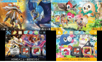 """Two brand new themes have been released in Japan for 200¥ each. These themes each have a specific focus and Pokémon theme. The first is the Pokemon: Solgaleo & Lunala which features special art of the two legendary Pokémon of Sun & Moon. It has the Main Theme from Pokémon Sun & Moon. Secondly is the Pokemon: Tropical which features artwork of the starter Pokémon and various Alola Pokémon. It has the Route 1 music from Sun & Moon. It can be purchased for 200¥ These themes will be out later today in North America. What do you think of these themes? Will you use them?: gin  1 1 /18( )"""",(1 7/  117 /  HOMEメニュー設定をひらく  HOMEメニュー設定をひらく  2  O  O Two brand new themes have been released in Japan for 200¥ each. These themes each have a specific focus and Pokémon theme. The first is the Pokemon: Solgaleo & Lunala which features special art of the two legendary Pokémon of Sun & Moon. It has the Main Theme from Pokémon Sun & Moon. Secondly is the Pokemon: Tropical which features artwork of the starter Pokémon and various Alola Pokémon. It has the Route 1 music from Sun & Moon. It can be purchased for 200¥ These themes will be out later today in North America. What do you think of these themes? Will you use them?"""