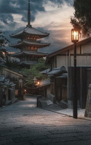 Japan, Kyoto, and Quarter: Gion Quarter in Kyoto, Japan
