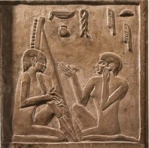 Singing, Tumblr, and Blog: grandegyptianmuseum:  A relief on the false door of Nikaure showing two women singing and playing the harp. Old Kingdom, 4th Dynasty,   c.2613-2494 BC. Saqqara.