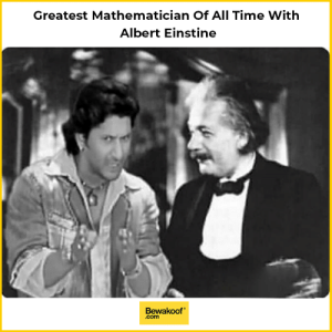 Memes, Math, and Science: Greatest Mathematician Of All Time With  Albert Einstine  Bewakoof  com Legends in the field of Science and Math.