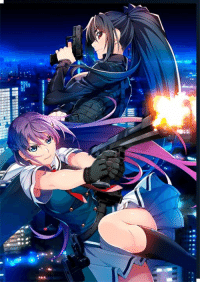 Grisaia: Phantom Trigger Anime Announced! - The game cast will reprise their roles for the anime.  HP: http://grisaia-pt.com/gptanime/: Grisaia: Phantom Trigger Anime Announced! - The game cast will reprise their roles for the anime.  HP: http://grisaia-pt.com/gptanime/